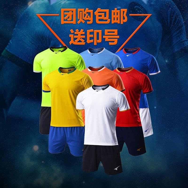 Áo bóng đá nhiều mẫu mã đa dạng để khách lựa chọn